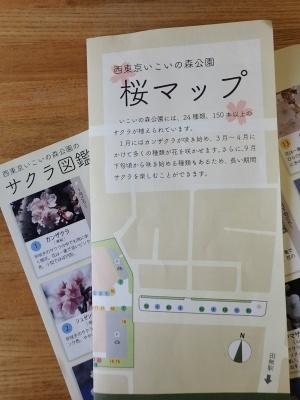 20190407桜マップ写真Resize