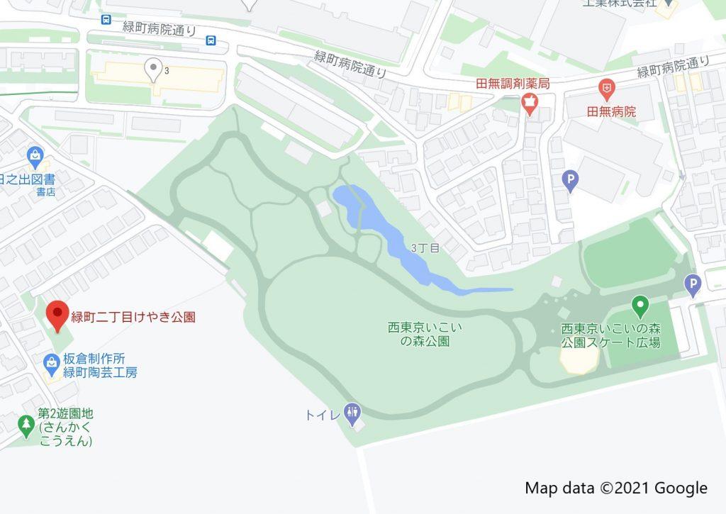 緑町二丁目けやき公園
