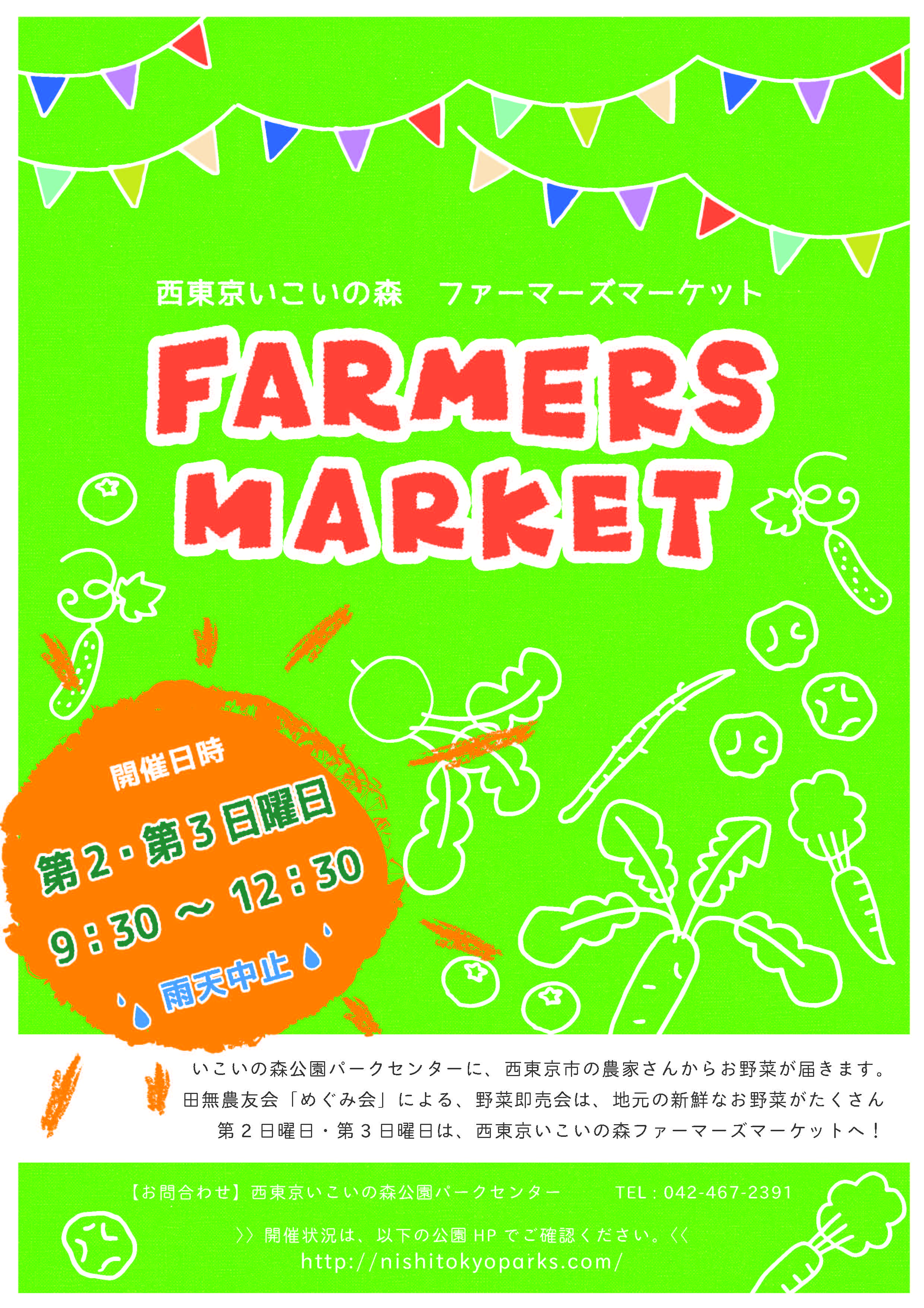Farmers Market_20171110