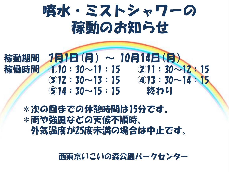 2019お知らせ(HP用)