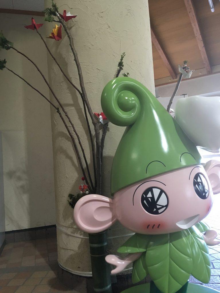 いこい~な木2