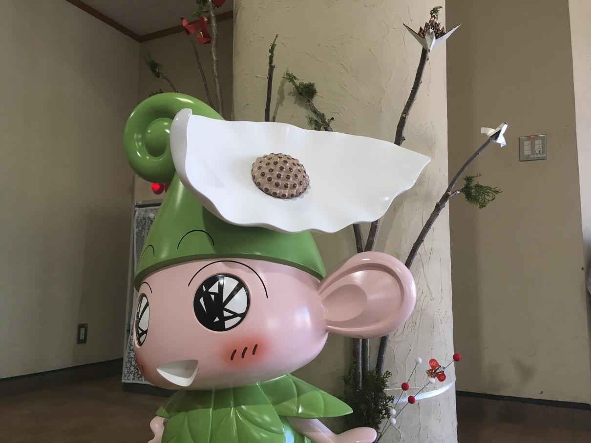 いこい~な木3