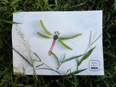 ⑥あきのクラフト_トンボと秋の草
